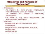 objectives and partners of parivartan