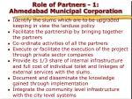 role of partners 1 ahmedabad municipal corporation