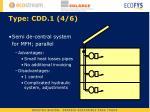 type cdd 1 4 6