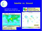 satellite vs ground