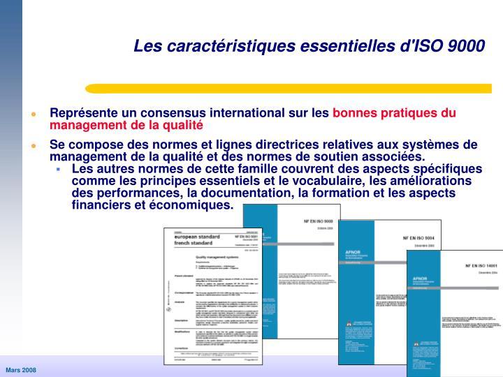 Les caractéristiques essentielles d'ISO 9000
