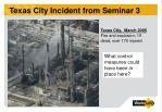 texas city incident from seminar 3