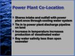 power plant co location