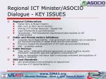 regional ict minister asocio dialogue key issues