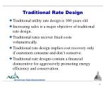 traditional rate design