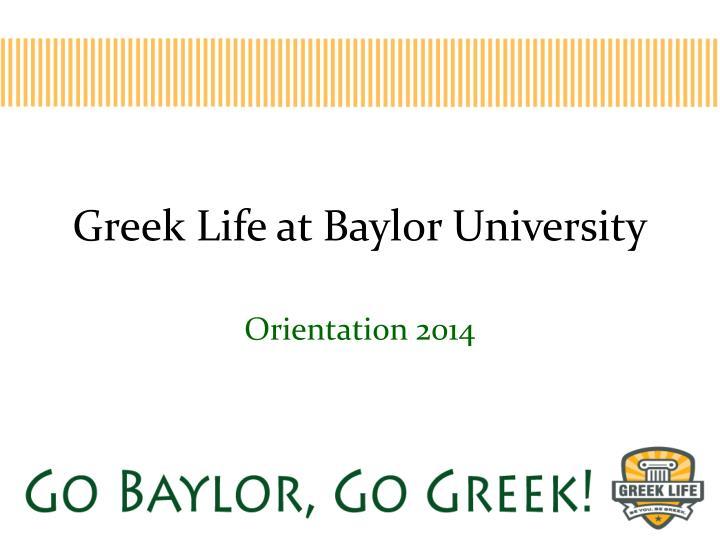 Greek life at baylor university