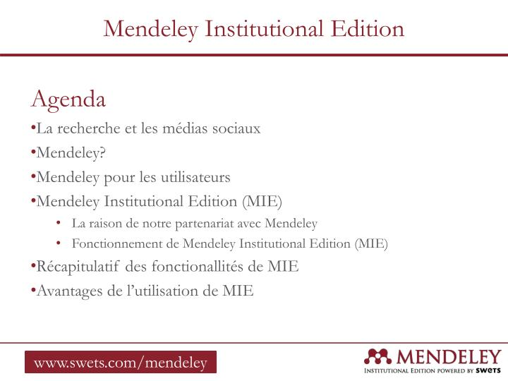 Mendeley institutional edition