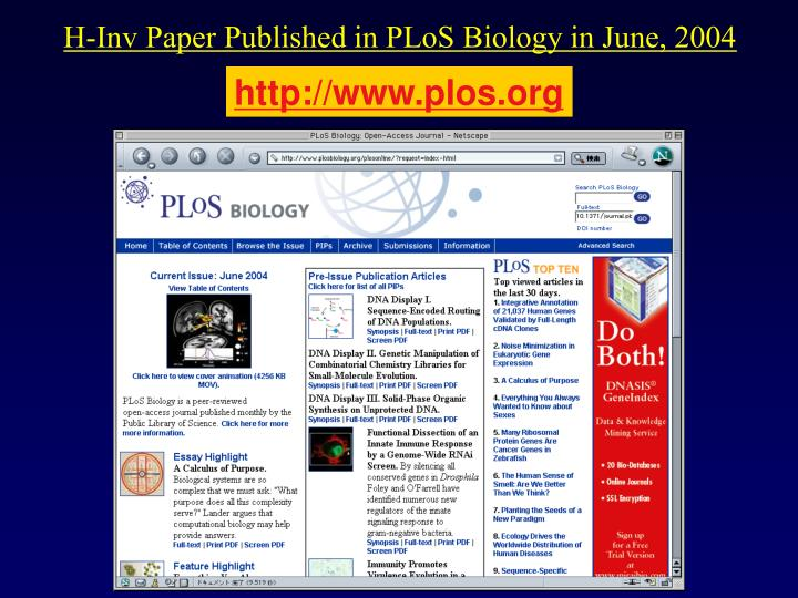 H-Inv Paper Published in PLoS Biology in June, 2004