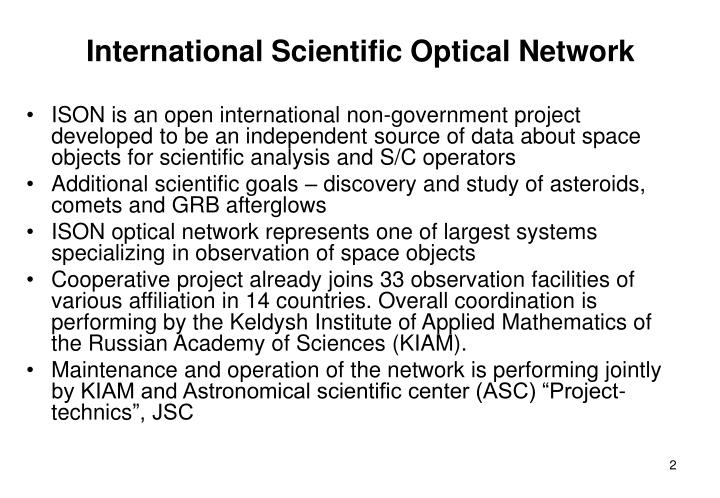 International Scientific Optical Network