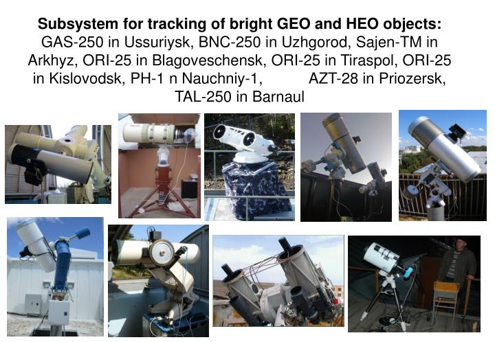 Subsystem for tracking of bright GEO and HEO objects: