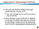 selection of wavelength shifter2