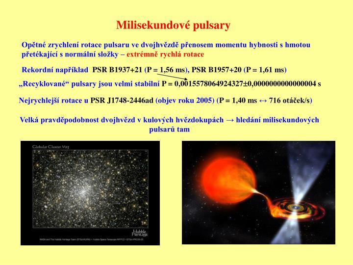 Milisekundové pulsary
