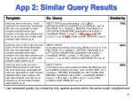 app 2 similar query results