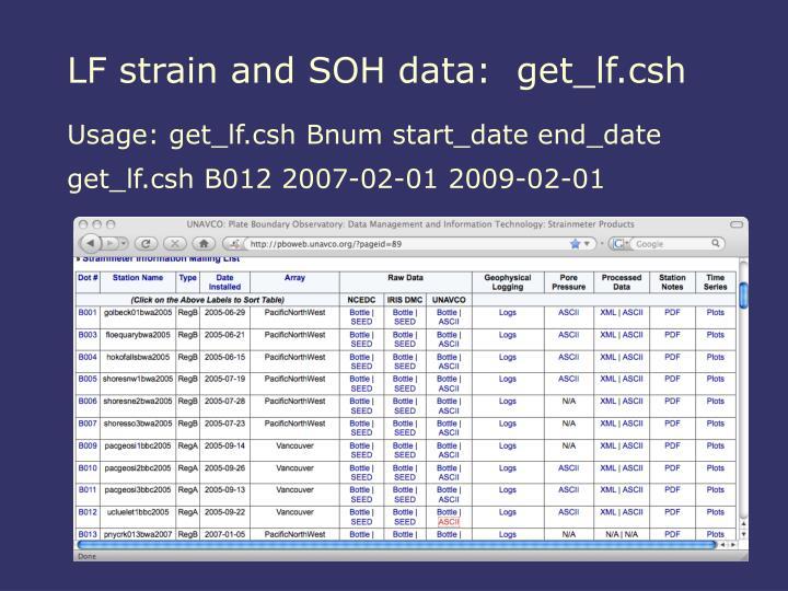 LF strain and SOH data:  get_lf.csh