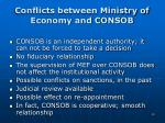 conflicts between ministry of economy and consob