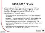2010 2012 goals2