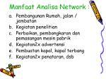 manfaat analisa network