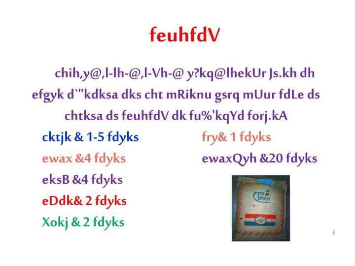 feuhfdV