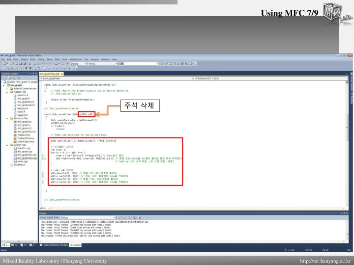 Using MFC 7/9