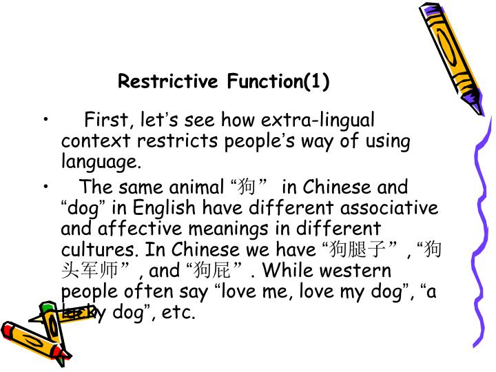 Restrictive Function(1)
