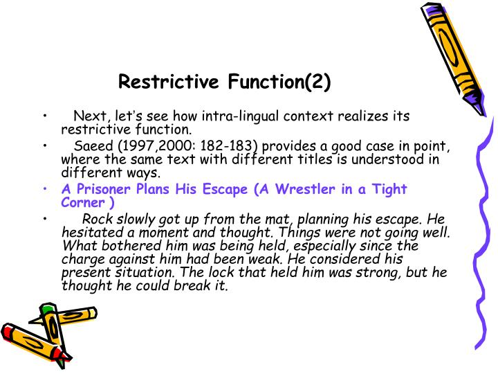 Restrictive Function(2)