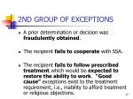 2nd group of exceptions