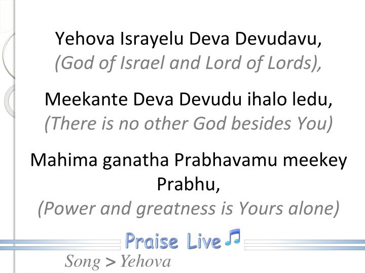 Yehova