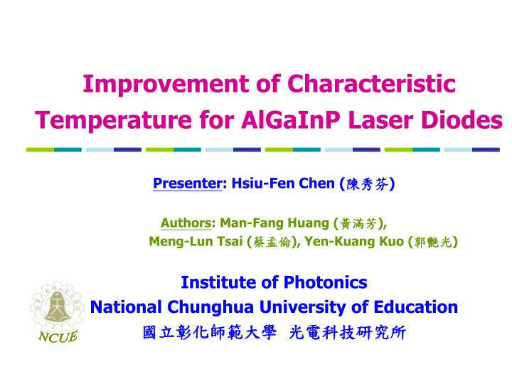 improvement of characteristic temperature for algainp laser diodes n.