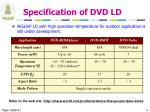specification of dvd ld