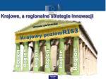krajowe a regionalne strategie innowacji