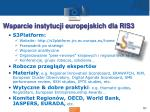 wsparcie instytucji europejskich dla ris3