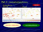 part heating cooling efficiency1