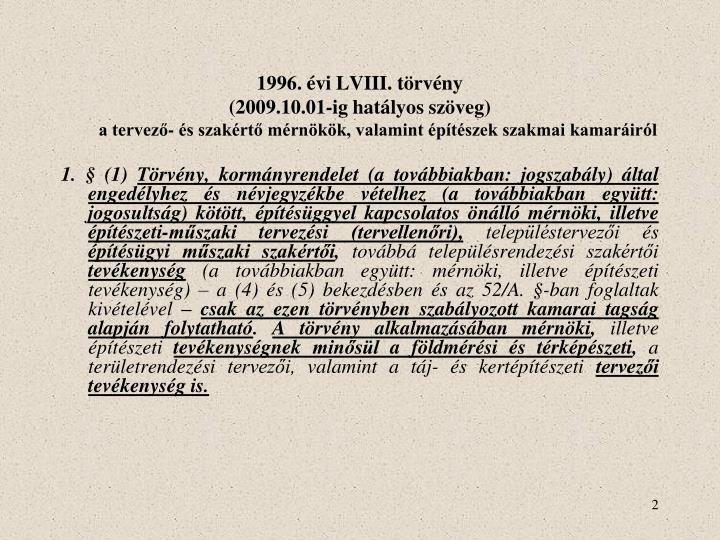 1996. évi LVIII. törvény