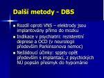 dal metody dbs1