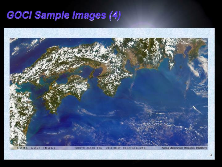 GOCI Sample Images (4)