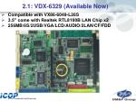2 1 vdx 6329 available now