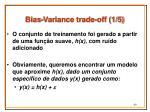bias variance trade off 1 5