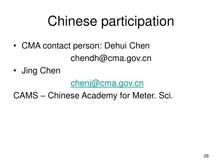 Chinese participation