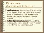 p commerce multimeetmobile concept