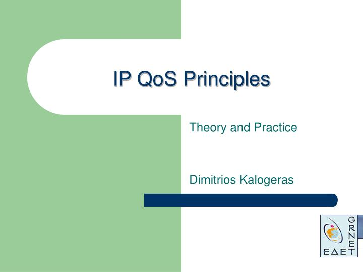 ip qos principles n.