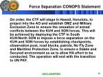 force separation conops statement