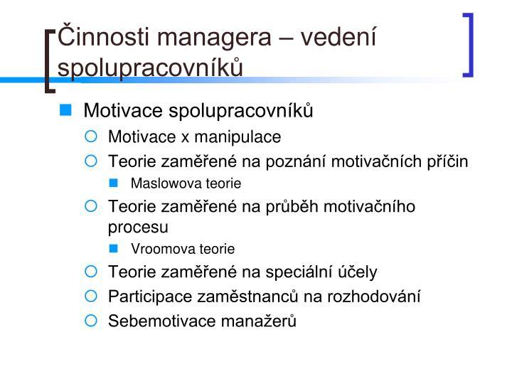 Činnosti managera – vedení spolupracovníků