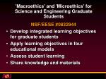 macroethics and microethics for science and engineering graduate students