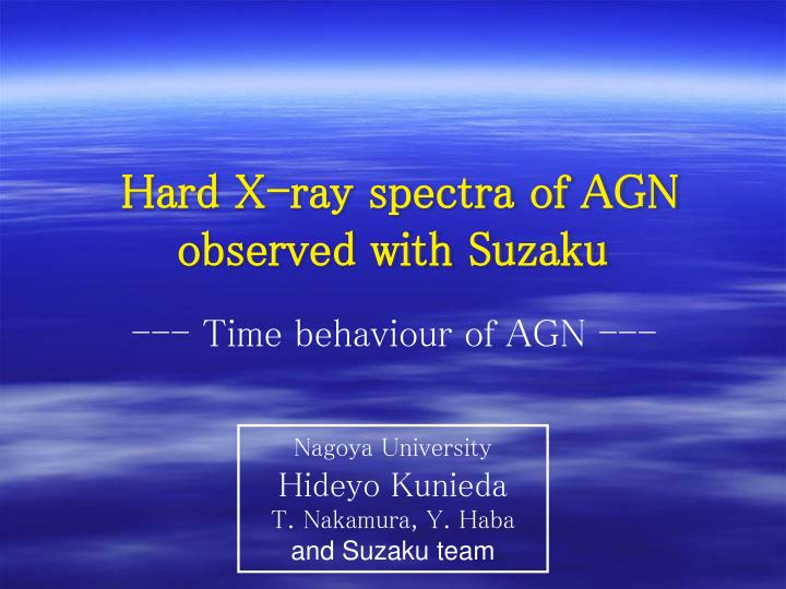 Hard x ray spectra of agn observed with suzaku