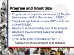 program and grant size