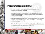 program design 50