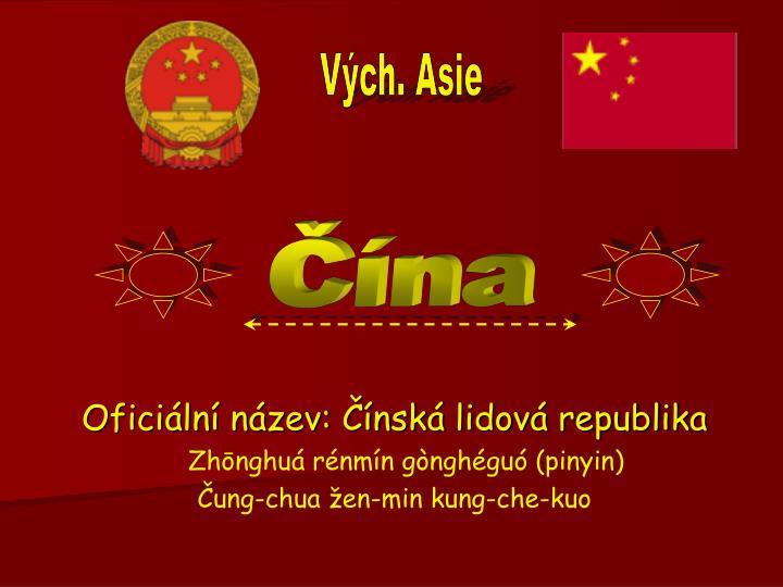ofici ln n zev nsk lidov republika zh nghu r nm n g ngh gu pinyin ung chua en min kung che kuo n.