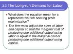 3 3 the long run demand for labor3