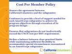 cost per member policy1