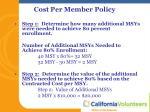cost per member policy2